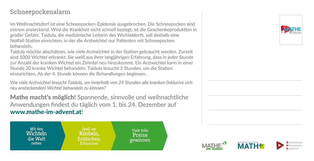 MiA Postkarte Rückseite - Österreich