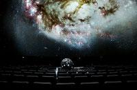 Gutschein Familienticket: Eintritt in ein Berliner Planetarium deiner Wahl